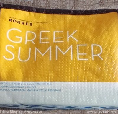 Under the sun with Korres. [Greek Only]
