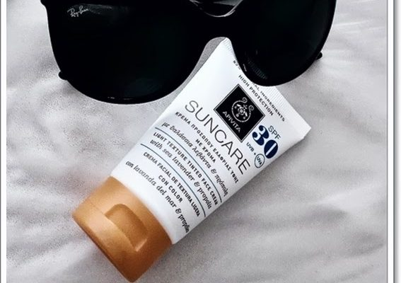 Apivita Suncare Light Texture Tinted Face Cream SFP 30. A Review.