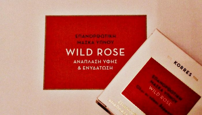 KORRES Επανορθωτική Μάσκα Ύπνου με Άγριο Τριαντάφυλλο #TheOvernightProject
